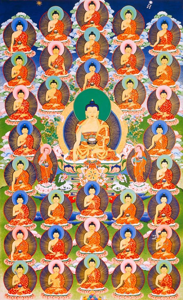 Thirty Five Buddhas